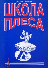 Škola plesa