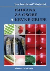 Ishrana za osobe A krvne grupe