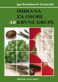 Ishrana za osobe AB krvne grupe