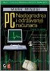 Nadogradnja i održavanje PC računara