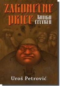Zagonetne priče - knjiga četvrta