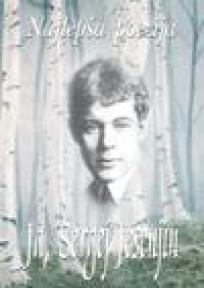 Ja Sergej Jesenjin