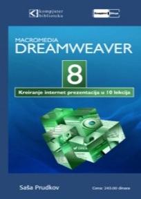 Dreamweaver 8 – kreiranje internet prezentacija