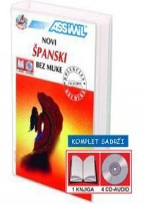 Novi Španski bez muke