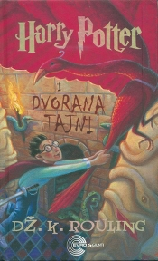 Hari Poter i dvorana tajni (II deo)