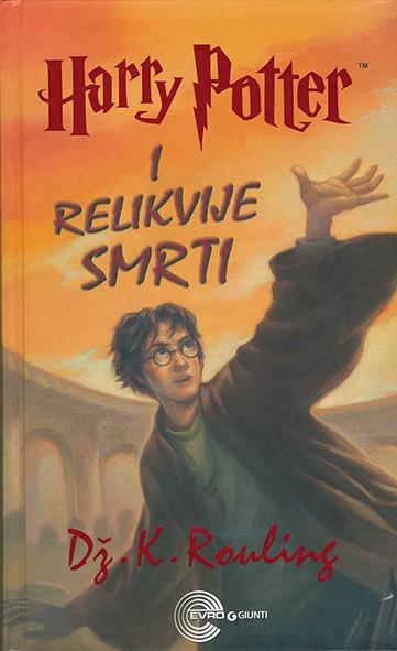 Hari Poter i relikvije smrti (VII deo)