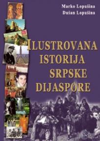 Ilustrovana istorija srpske dijaspore