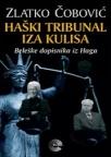 Haški tribunal iz kulisa