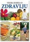 Velika knjiga o zdravlju