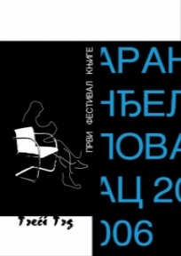Prvi festival knjige Aranđelovac 2006