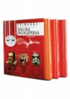 Prva interaktivna školska enciklopedija