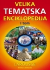Velika tematska enciklopedija - u dva toma