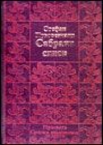 Stefan Prvovenčani, sabrani spisi
