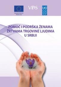 Pomoć i podrška ženama žrtvama trgovine ljudima u srbiji