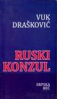 Ruski konzul