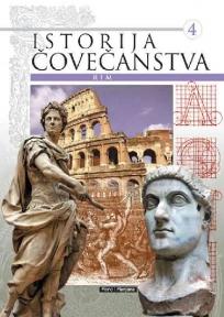 Istorija čovečanstva - Rim