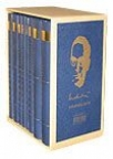 Ivo Andrić komplet od 8 knjiga