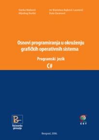 Osnovi programiranja u okruženu grafičkih operativnih sistema: Programski jezik C#