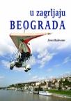 U zagrljaju Beograda
