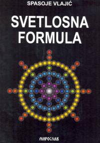 Svetlosna formula