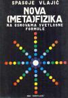 Nova (meta) fizika na osnovama svetlosne formule