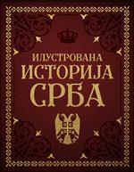 Ilustrovana istorija Srba