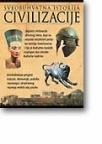 Sveobuhvatna istorija civilizacije
