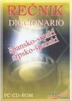Špansko-srpski, srpsko-španski rečnik