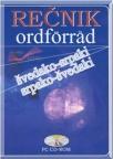Švedsko-srpski, srpsko-švedski rečnik