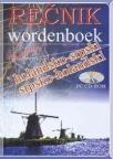 Holandsko-srpski, srpsko-holandski rečnik