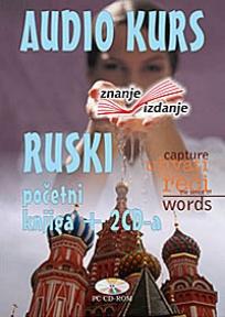 Ruski jezik, knjiga + 2 audio CD-a, početni