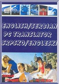Pc prevodilac srpsko-engleski, englesko-srpski