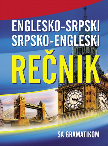 Sezamov srpsko-engleski rečnik