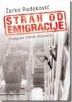 Strah od emigracije