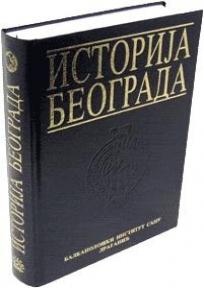 Istorija Beograda