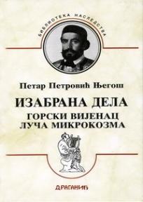Izbor iz dela - Petra Petrovića Njegoša