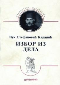 Izbor iz dela Vuka Stefanovića Karadžića
