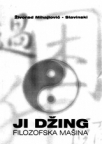 Ji Džing: Filozofska mašina