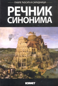 Rečnik sinonima i tezaurus srpskog jezika
