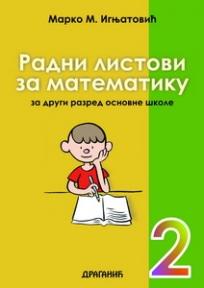 Radni listovi za matematiku - za drugi razred osnovne škole