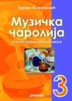 Muzička čarolija 3 - udžbenik za muzičku kulturu