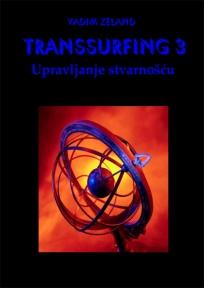 Transsurfing 3 - Napred u prošlost