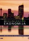Međunarodna ekonomija