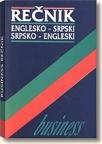Business rečnik englesko-srpski/srpsko-engleski