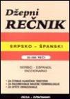 Džepni rečnik srpsko-španski