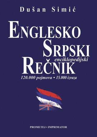 Englesko - srpski enciklopedijski rečnik