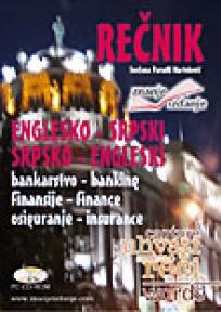 Englesko-srpski rečnik bankarstva, finansija i osiguranja