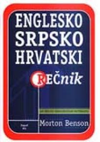 Englesko-srpskohrvatski rečnik