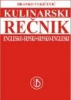 Kulinarski englesko-srpski dvosmerni rečnik