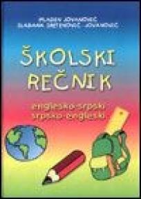Školski englesko-srpski/srpsko-engleski rečnik